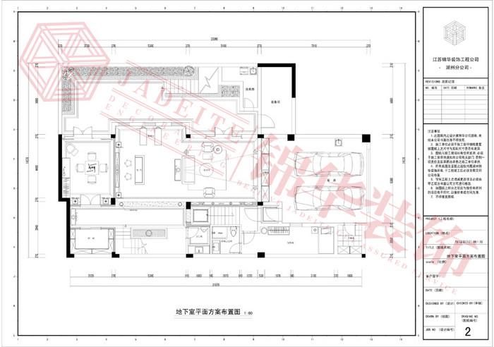 一楼原始结构图                            一楼平面